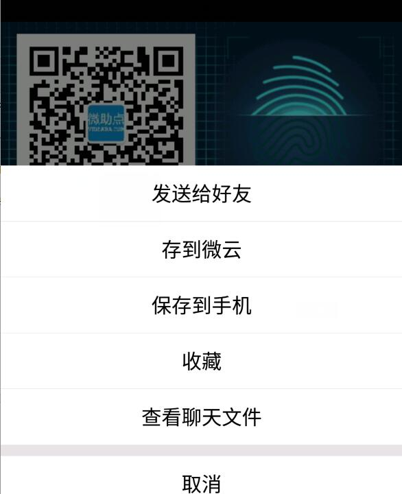 微信二维码中间图片_1、很多用户在QQ里面去识别二维码,这样是不行的,QQ里面识别 ...