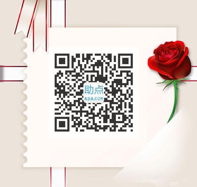 植物类情人节红玫瑰动态微信二维码GIF生成图