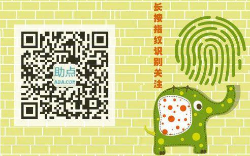 个性卡通动态微信二维码生成器小象